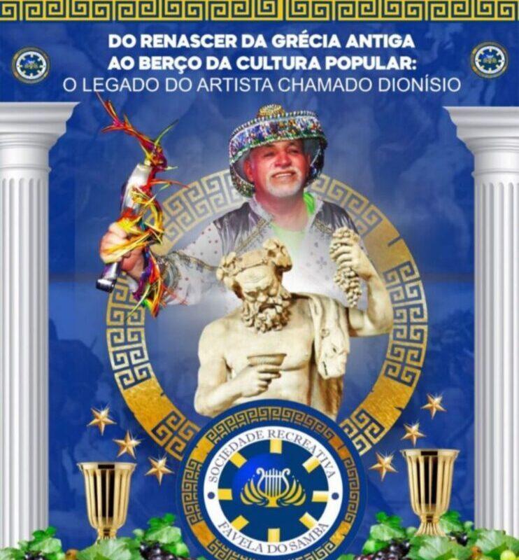Favela do Samba lança enredo para o Carnaval 2022, nesta terça-feira (14)